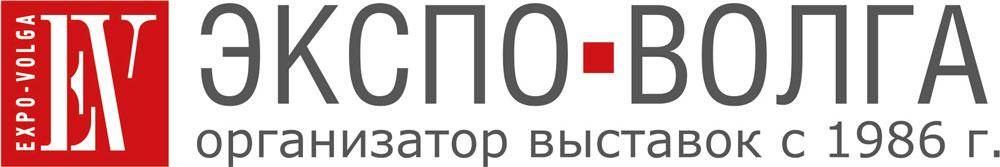 Экспо-Волга
