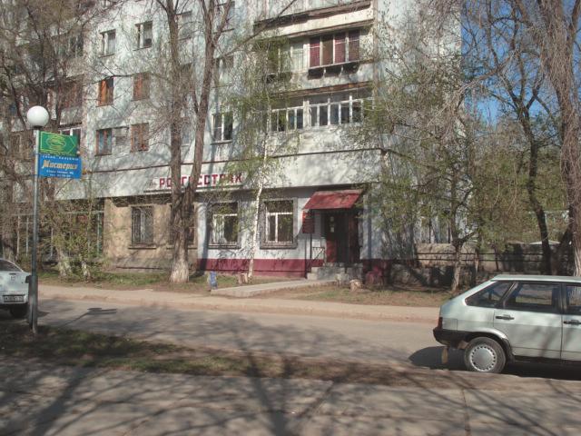 Самара, ул. Стара-Загора, 78