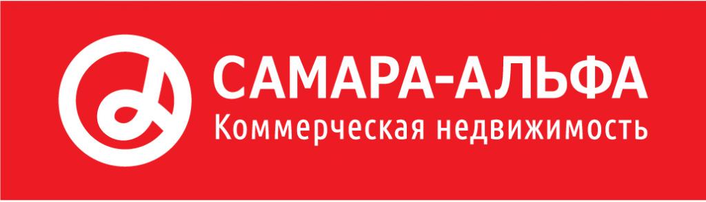 Самара-Альфа