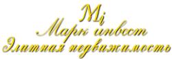 Марк Инвест