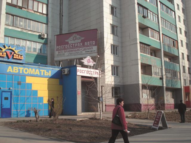 Самара, ул. Победы, 152а
