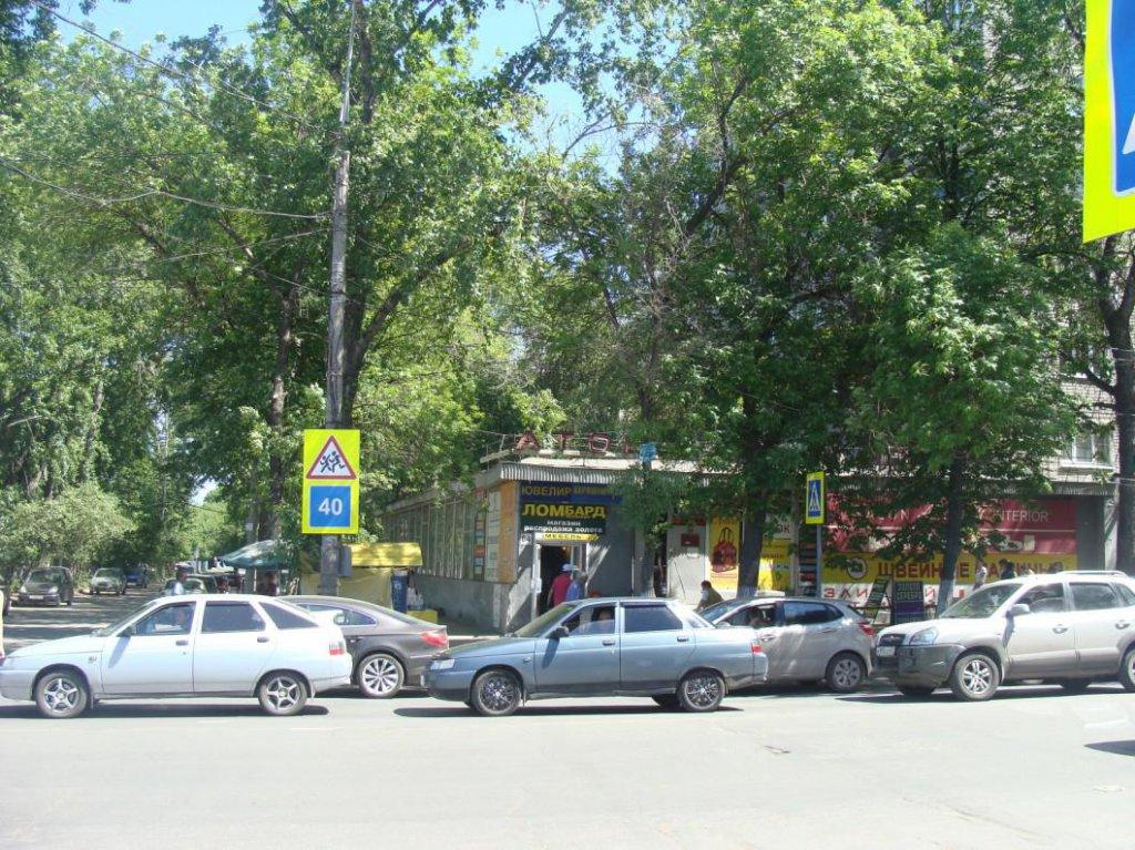 Октябрьский р-н, ул. Революционная/пр. Карла Маркса