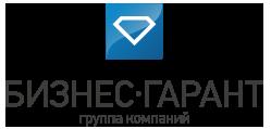 Бизнес-гарант_лого