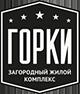 КП «Горки»